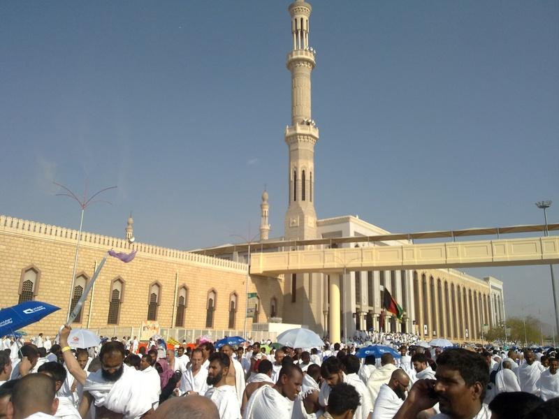 Masjid Nimra